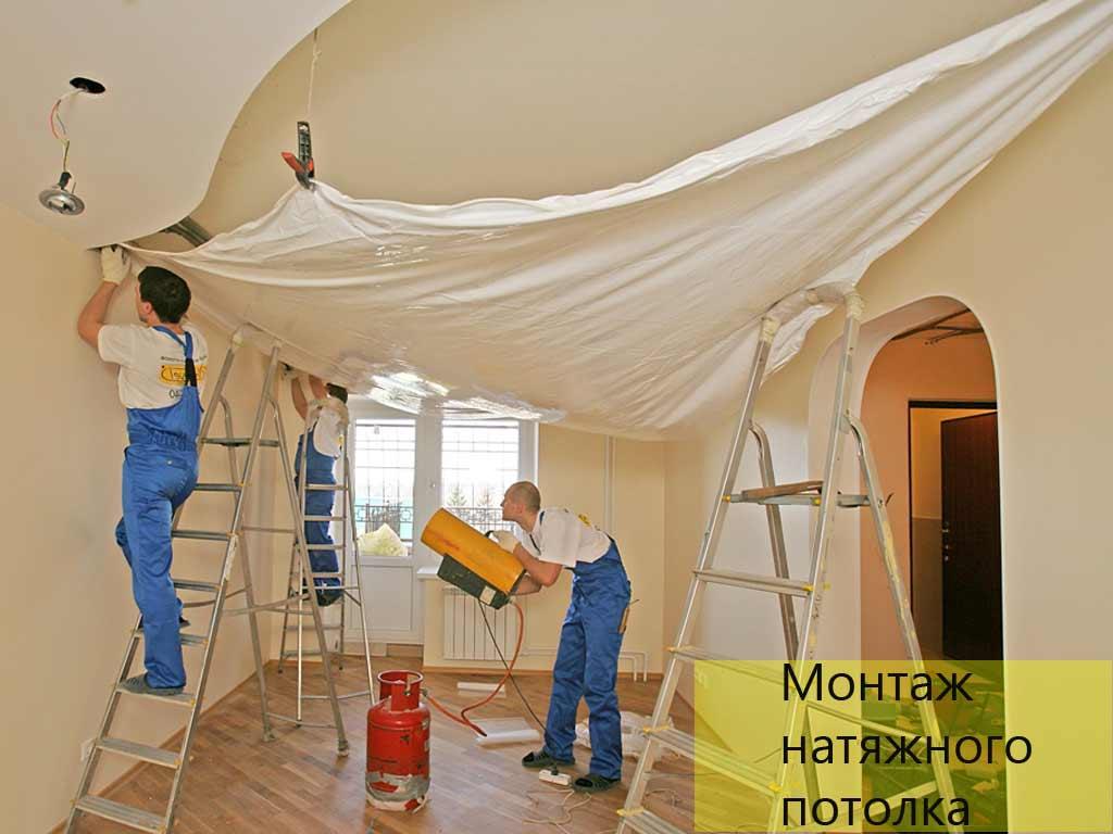Купить однокомнатную квартиру в Саранске: продажа 503 1